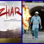 Azhar Movie Trailer – Emraan Hashmi, Nargis Fakhri and Prachi Desai