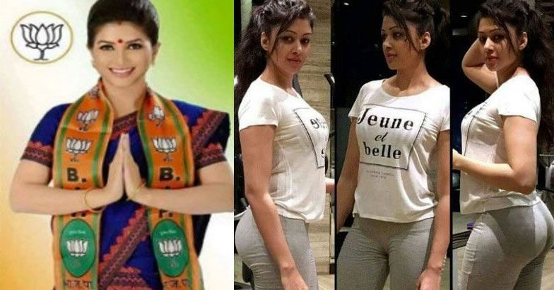 The girl in viral pictures on social media is not Angoorlata Deka But actually Sapna Vyas Patel