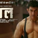 Dangal's Trailer is Released Today