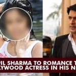 Sister of a popular bollywood actress set to make debut with Kapil Sharma