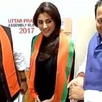 Dhoom Actress and former Bigg Boss Participant Rimi Sen joins BJP