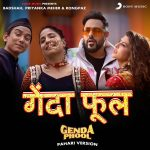 Genda Phool (Pahadi Version)